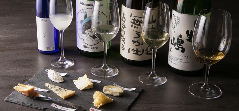 日本酒とワイン
