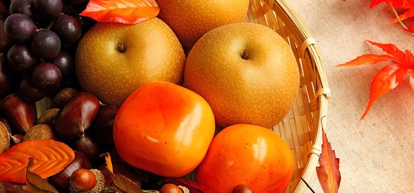 ぶどうと梨と柿