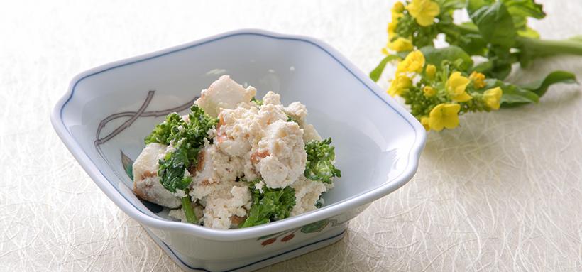 菜の花&焼きはんぺんの白味噌白あえ